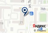 «Бест хаус, торгово-выставочный зал массажного оборудования» на Яндекс карте