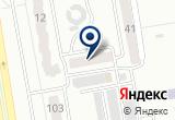 «Чистый День» на Яндекс карте