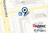 «Юридический кабинет Фадеева Д.А.» на Яндекс карте