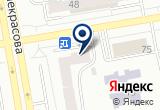 «Магазин детской одежды и обуви» на Яндекс карте