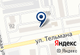 «Гранд Надежности, ООО, компания по сертификации» на Яндекс карте