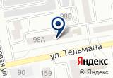 «СПК-Строй, торговая компания» на Яндекс карте