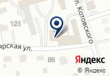 «Карбон» на Яндекс карте