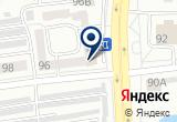 «Жигули» на Яндекс карте