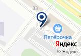 «Экран, сервисный центр» на Яндекс карте
