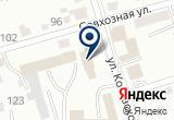 «Изумрудный город» на Яндекс карте