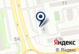 «Инвента, магазин автозапчастей» на Яндекс карте