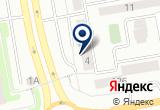 «Эмекс, интернет-магазин автотоваров» на Яндекс карте
