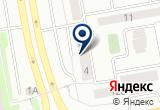 «Самара» на Яндекс карте