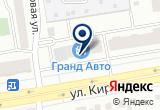 «3D games, магазин игровых приставок» на Яндекс карте
