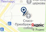 «Спасо-Преображенский кафедральный собор» на Яндекс карте