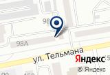 «Русь, центр бытовых услуг» на Яндекс карте