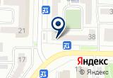 «Танцевальный рай, магазин одежды и обуви для танцев и фитнеса» на Яндекс карте