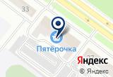 «СтройМаг» на Яндекс карте