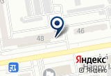 «Стратег, юридическое агентство» на Яндекс карте