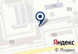 «Абаканлифт, ООО, сервисно-монтажная компания» на Яндекс карте