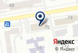 «Климат-сервис» на Яндекс карте