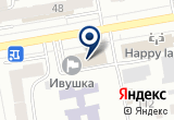 «Хакасский центр охраны труда» на Яндекс карте