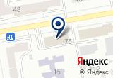 «Министерство труда и социального развития» на Яндекс карте