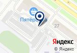 «Homelife, авторизованный сервисный центр» на Яндекс карте
