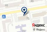 «Форсаж, ЧОУ ДО, автошкола» на Яндекс карте