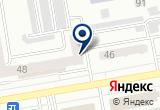 «Альфател плюс, ООО, телекоммуникационная компания» на Яндекс карте