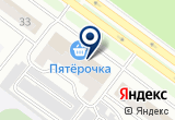 «One Step, магазин одежды» на Яндекс карте