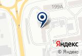 «Хуторок» на Яндекс карте