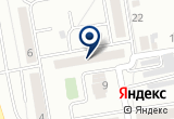 «Галантерея на Трудовой» на Яндекс карте
