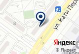 «Исида, медицинский центр» на Яндекс карте