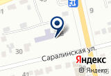 «Кванториум, детский технопарк» на Яндекс карте