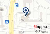 «Сервисная служба Абакан. Установка,замена,вскрытие замков.» на Яндекс карте