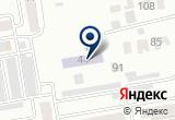 «Алёнка» на Яндекс карте