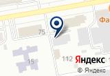 «Батут Экстрим, семейный спортивно-развлекательный центр» на Яндекс карте