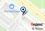 «Дом бильярда» на Яндекс карте