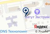 «Спортивный зал» на Яндекс карте