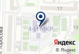 «Детский сад №52» на Яндекс карте