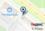 «Обь, магазин товаров для спорта и туризма» на Яндекс карте
