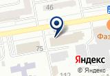 «Экспедиция, магазин мототехники» на Яндекс карте