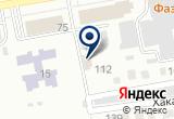 «Ттадем» на Яндекс карте