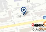 «Гамма Сервис» на Яндекс карте