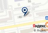 «Альфа Консалтинг» на Яндекс карте