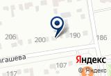 «Барс» на Яндекс карте