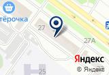 «Вояж тур» на Яндекс карте