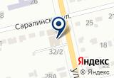 «СтройМаркет, торгово-производственная компания» на Яндекс карте