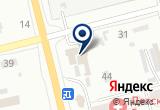«Сапсан» на Яндекс карте
