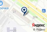 «МегаФон, сеть салонов связи» на Яндекс карте