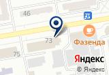 «Ремстрой, ООО» на Яндекс карте