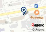 «Хэ Ян, кафе» на Яндекс карте