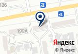 «Продукты на Трудовой» на Яндекс карте